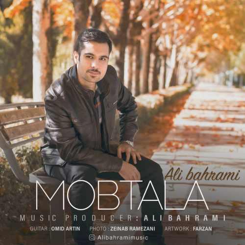 دانلود آهنگ جدید علی بهرامی بنام مبتلا